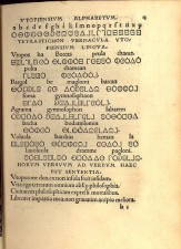 Utopian alphabet and verses from 1518 edition of Utopia